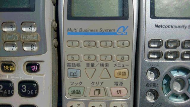 ビジネスフォンアップ2